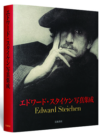The EDWARD STEICHEN book published in Japanese