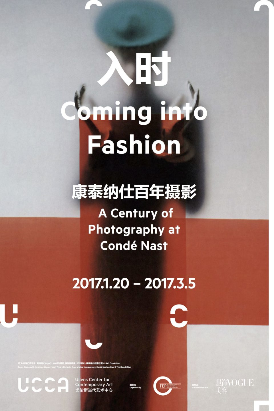 Coming into Fashion in China